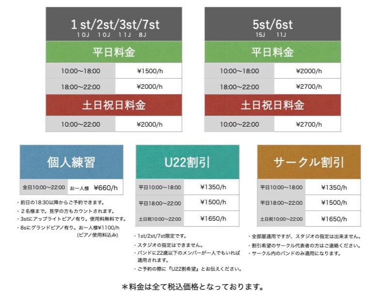 レダ料金表2_edited.jpg