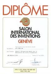 스위스+제네바+국제+발명.jpg