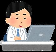computer_doctor_man.png