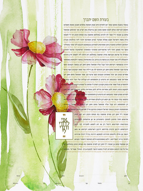 1813 - Blossoms Of Love Ketubah