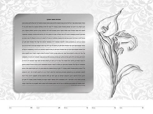 1867 - Silver Lilies Ketubah