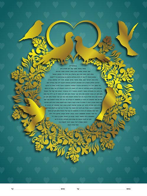 1824 - Sweetness Of Doves Ketubah
