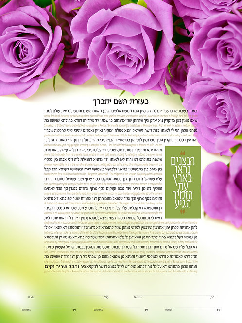 1815 - Roses Of Sweetness Ketubah