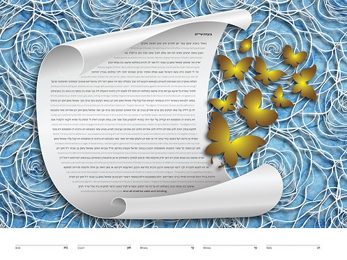 1863 - Roses and Butterflies Ketubah