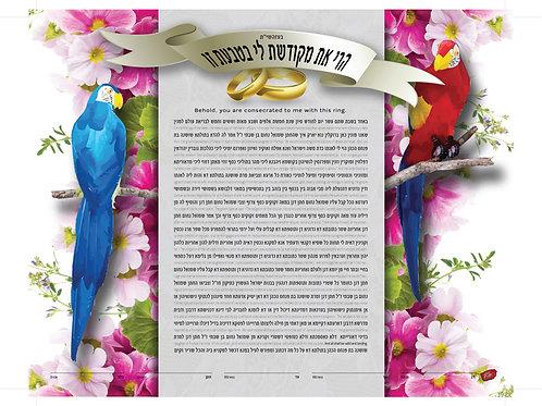 1859 - Exotic Beauty Ketubah