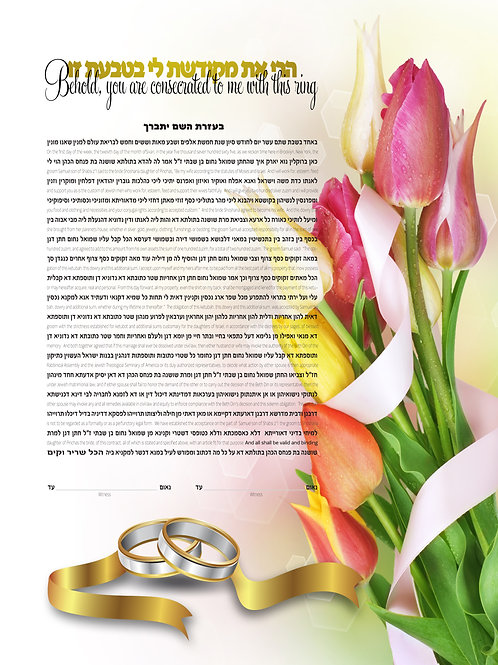 1822 - Rings Of Tulips Ketubah