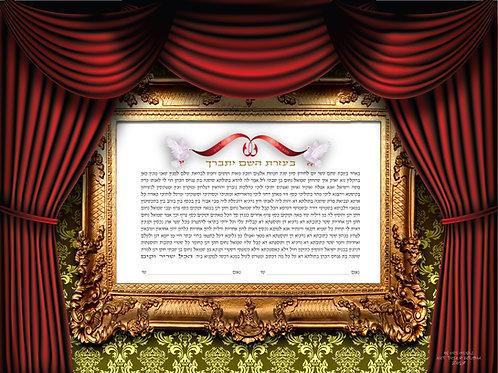 1850 - Behind The Curtain Ketubah