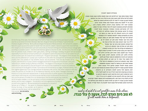 1858 - Daisies and Doves Ketubah