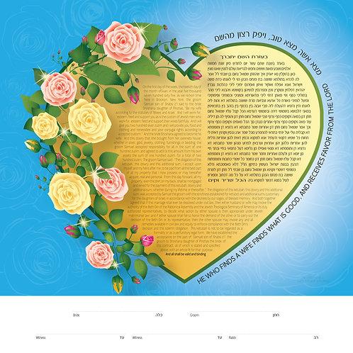 1839b - Heart Of Roses Ketubah