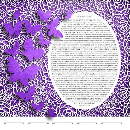 1865 - Purple Butterflies Ketubah