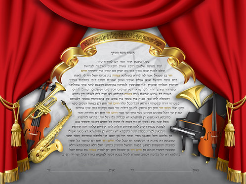 1893 - Musical Director Ketubah