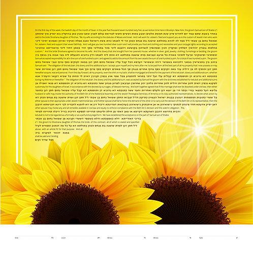 1889 - Sunflowers Ketubah