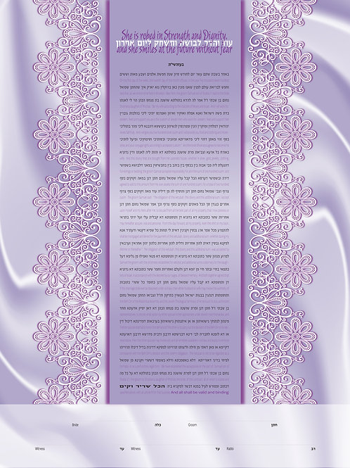 1825 - Lacey Love Ketubah