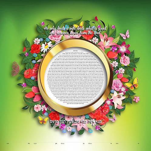 1832 - The Garden Ring Ketubah