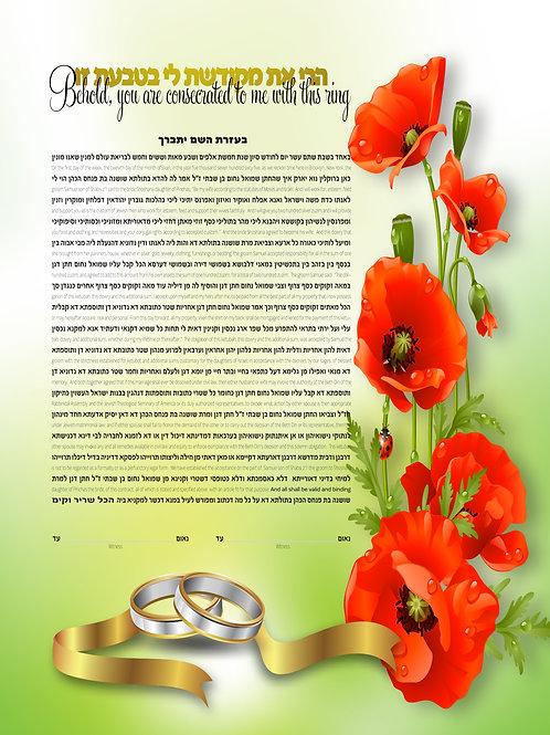 1821 - Rings Of Poppies Ketubah
