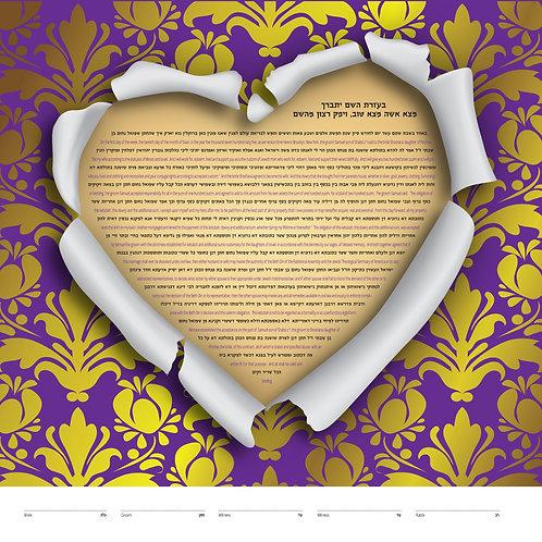 1872 - I Give You My Heart Ketubah