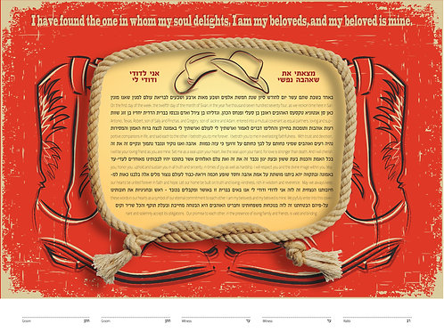 1895- The Cowboys Ketubah