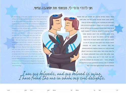 1904 - Our Life Together Ketubah