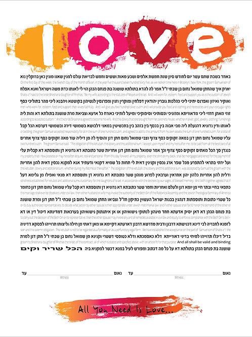 1879 - Love Ketubah