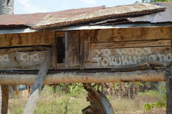 Kakholowa, Nkhata Bay (13).JPG