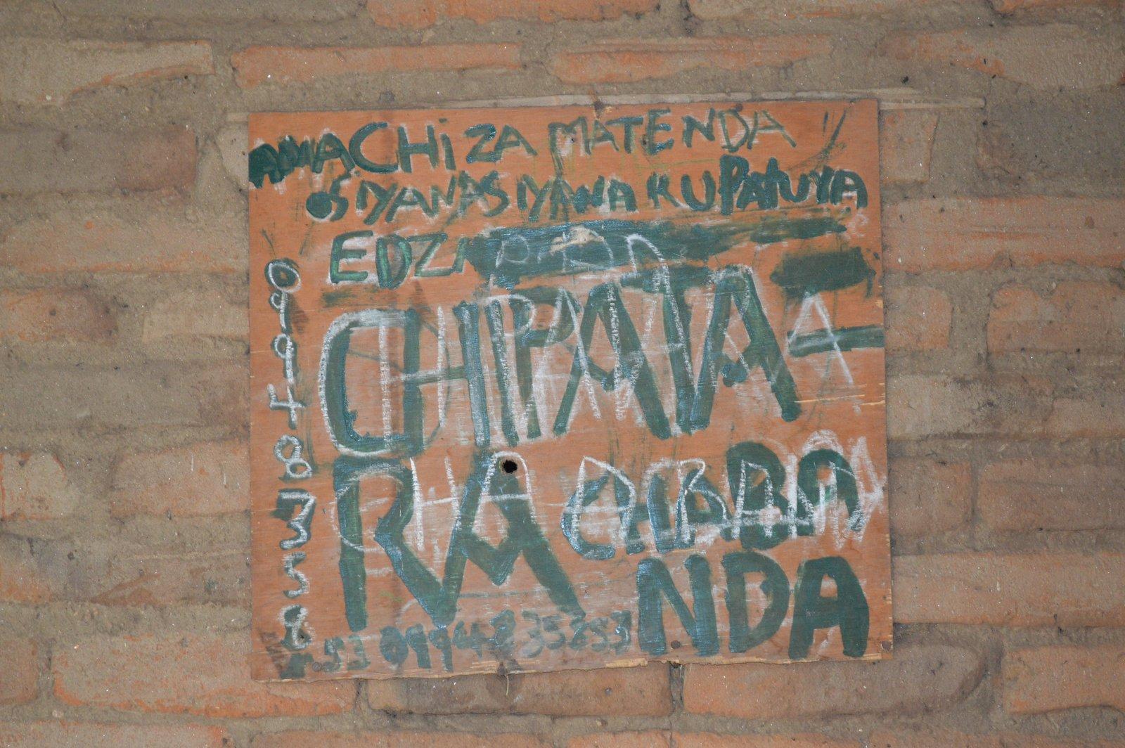 Chikasima, Nkhata Bay (23).JPG