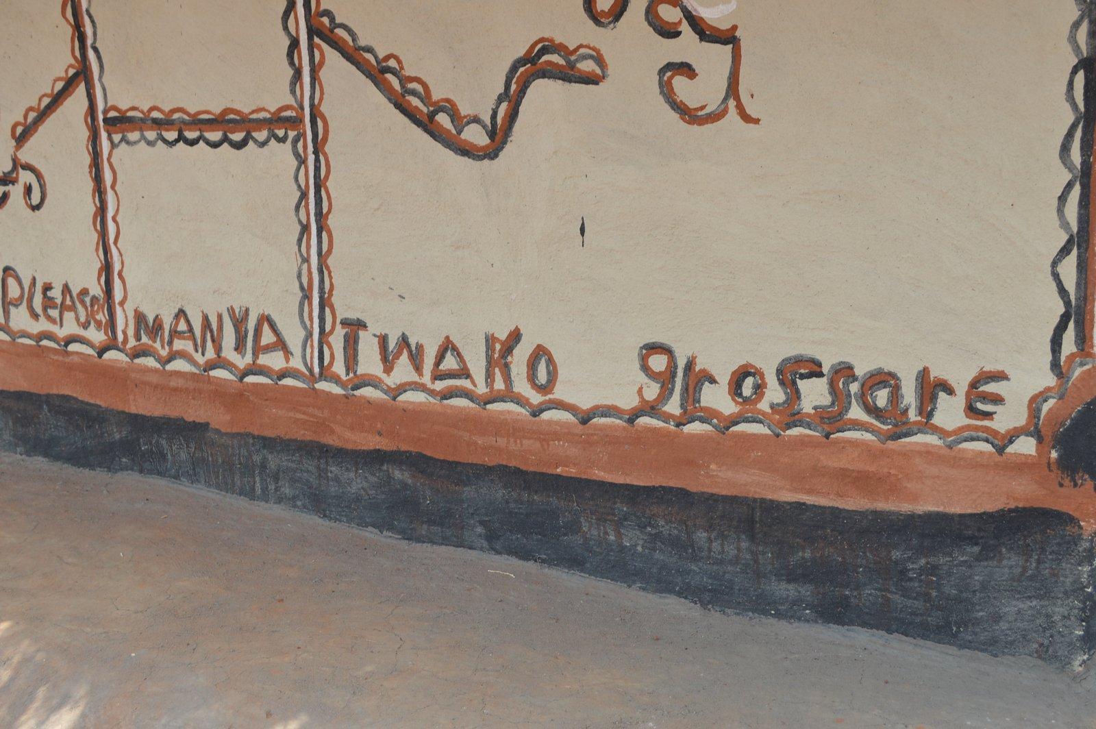 Mwamkenja, Chitipa (day 17) (6).JPG