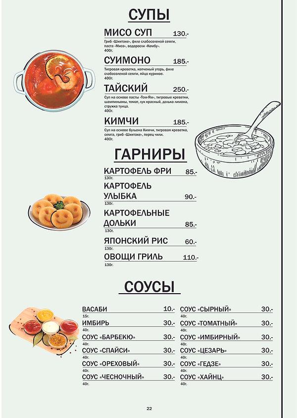 стр 22.jpg