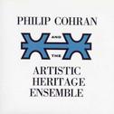 Phil Cohran On the Beach Reissue