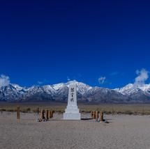 Manzanar Cemetary.jpg