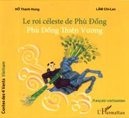 Le Roi déleste de Phu Dong