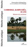 cambodge__Kampuchéa_18_ans.jpg