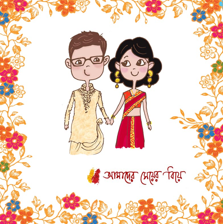 Bengali Wedding Cards Online Purchase