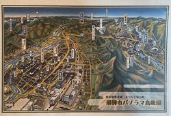 岐阜県飛騨市(2008年)