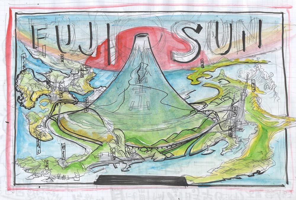 富士山鳥瞰図 ラフ