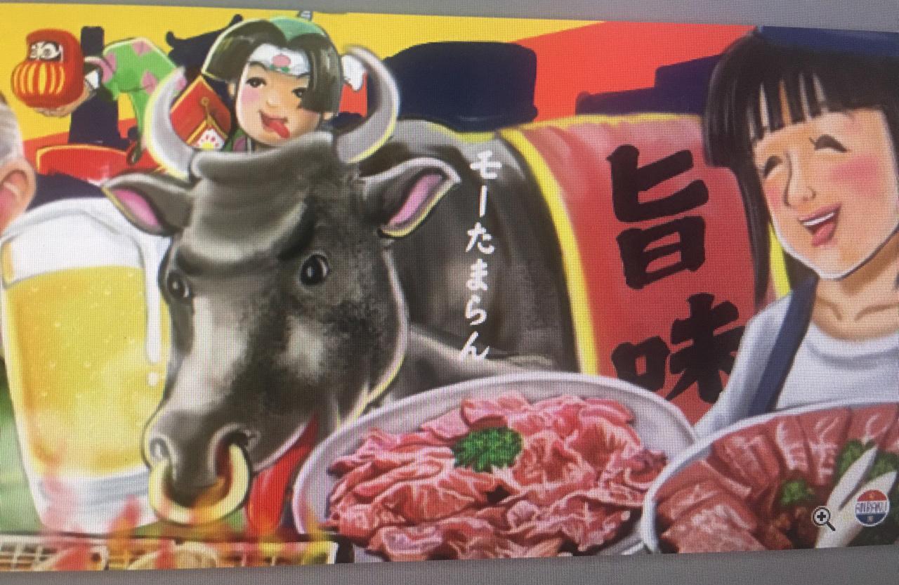 牛さんも楽しい