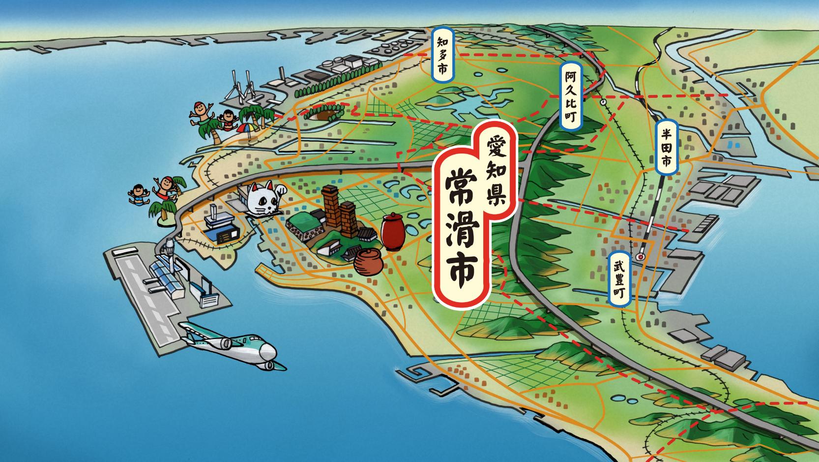 愛知県常滑市