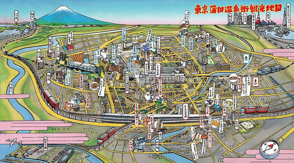 東京蒲田温泉街鳥瞰図