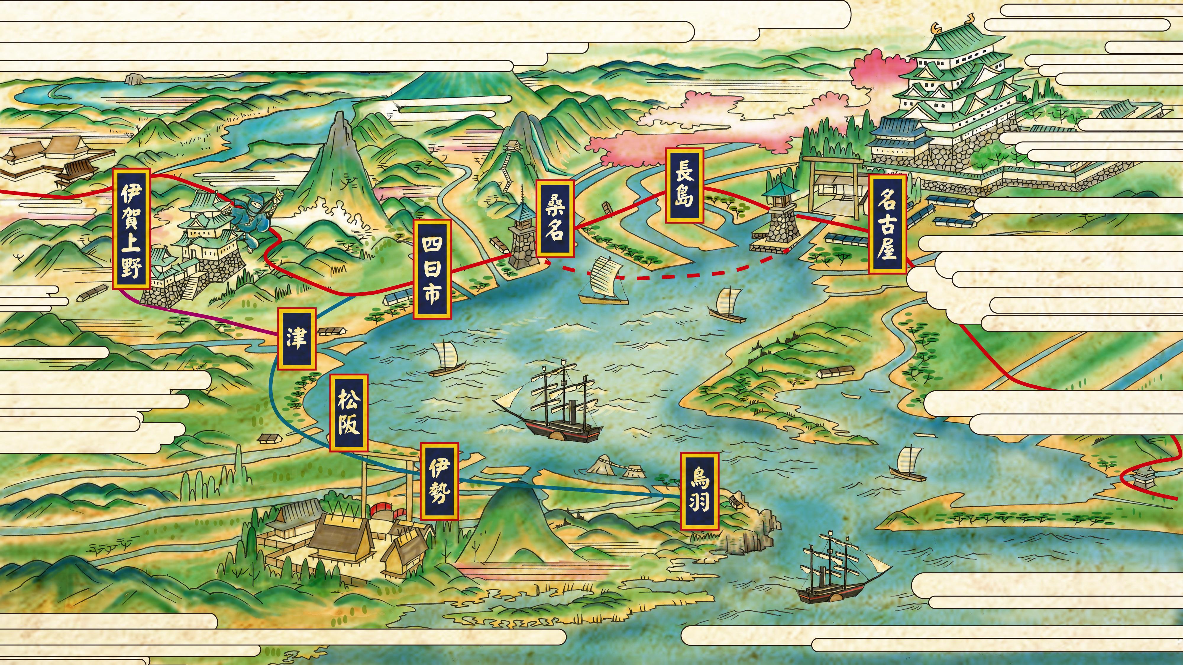 名古屋から伊勢神宮案内図