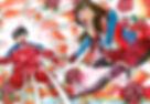 oekakitai_tv_illust_sample13.jpg
