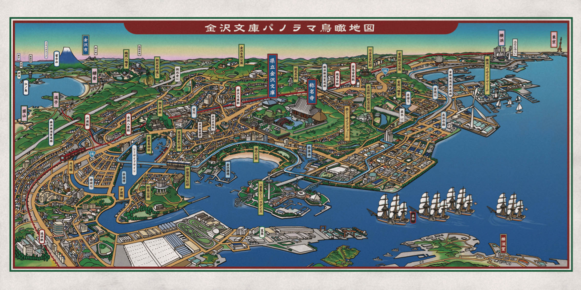 横浜金沢文庫鳥瞰マップ