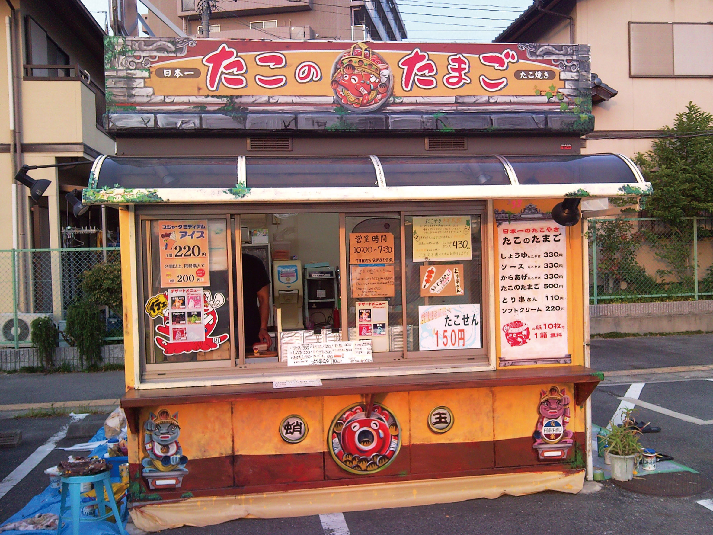 たこのたまご三好店(愛知県みよし市)