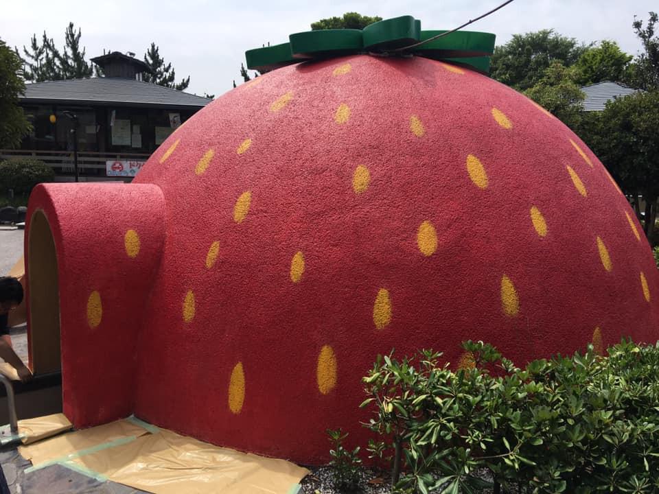 浦安万華鏡 イチゴの湯