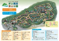 ぎふ清流里山公園マップ