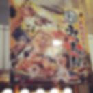 昭和風看板 壁画