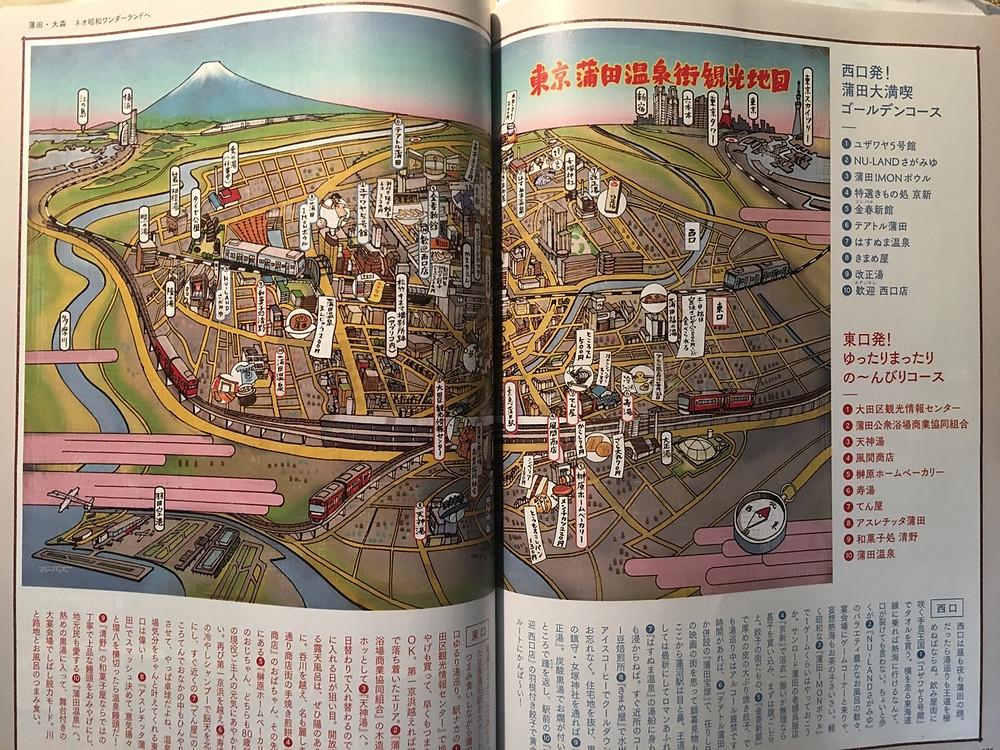 東京蒲田温泉街観光地図