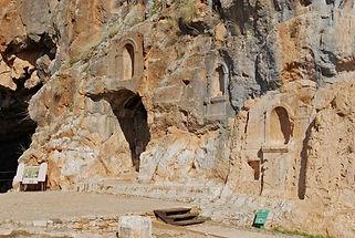 Caesarea-Philippi1.jpg