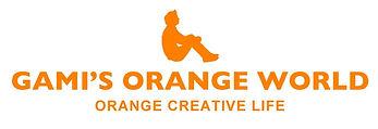 「オレンジの世界」ロゴ