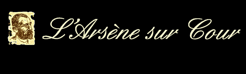 L'ARSÈNE