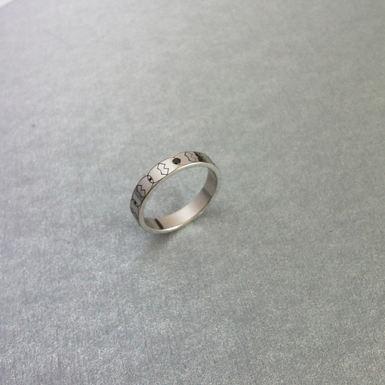 Black Diamond & Symbol Engagement Ring