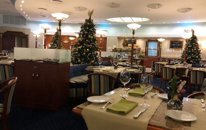 Hotel Intercontinental Restaurant